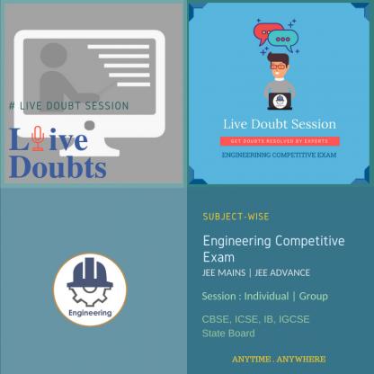 PC_LDS_ENGINEERING