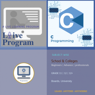 Programming Language C
